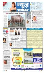 03-09-2014 - Read on ipad, iphone, smart phone and tablets.