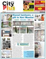 Nerul Vol-5, Issue-48, Date - August 31 - Suptember 06, 2014