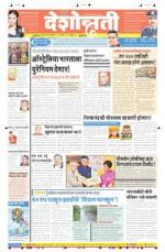 4th Sep Buldhana - Read on ipad, iphone, smart phone and tablets.