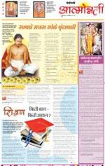 4th Sep Attmonnati - Read on ipad, iphone, smart phone and tablets.