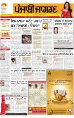 Ludhiana : Punjabi jagran News : 4rd September 2014 - Read on ipad, iphone, smart phone and tablets.