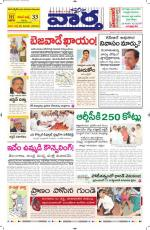 04-09-2014 Main - Read on ipad, iphone, smart phone and tablets.