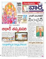 04-09-2014 - Read on ipad, iphone, smart phone and tablets.