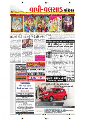 05-09-2014 - Read on ipad, iphone, smart phone and tablets.