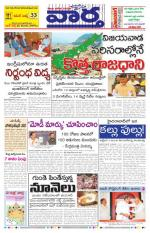 05-09-2014 Main - Read on ipad, iphone, smart phone and tablets.