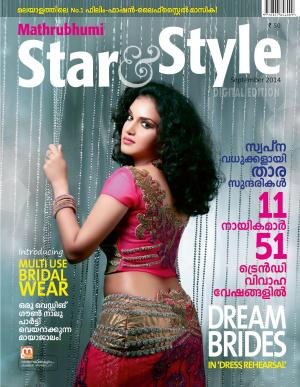Star & Style-2014 September - Read on ipad, iphone, smart phone and tablets.