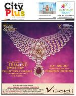 MALAD, Vol - 5, Issue -49, SEPTEMBER 06 - SEPTEMBER 12, 2014 - Read on ipad, iphone, smart phone and tablets.