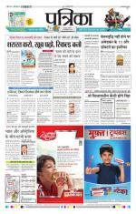 06-09-2014 - Read on ipad, iphone, smart phone and tablets.