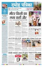 07-09-2014 - Read on ipad, iphone, smart phone and tablets.