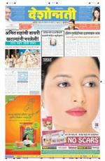 7th Sep Buldhana - Read on ipad, iphone, smart phone and tablets.
