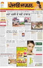 Jalandhar : Punjabi jagran News : 7th September 2014 - Read on ipad, iphone, smart phone and tablets.
