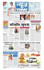 08-09-2014 - Read on ipad, iphone, smart phone and tablets.