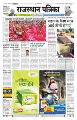 09-09-2014 - Read on ipad, iphone, smart phone and tablets.