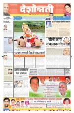 9th Sep Nanded - Read on ipad, iphone, smart phone and tablets.