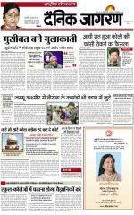 09-Sep-2014 - Read on ipad, iphone, smart phone and tablets.