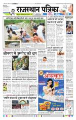 10-09-2014 - Read on ipad, iphone, smart phone and tablets.