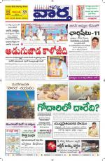 10-09-2014 Main - Read on ipad, iphone, smart phone and tablets.