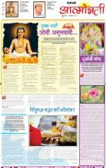 11th Sep Attmonnati - Read on ipad, iphone, smart phone and tablets.