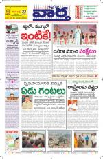 11-09-2014 Main - Read on ipad, iphone, smart phone and tablets.