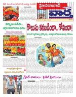 11-09-2014 - Read on ipad, iphone, smart phone and tablets.