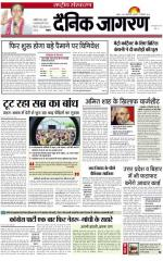 11-Sep-2014 - Read on ipad, iphone, smart phone and tablets.