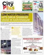 Vol-6,Issue-37,Dt.Sept11-17,2014 - Read on ipad, iphone, smart phone and tablets.