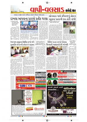 12-09-2014 - Read on ipad, iphone, smart phone and tablets.