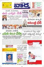 13-09-2014 Main - Read on ipad, iphone, smart phone and tablets.