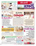 13-09-2014 - Read on ipad, iphone, smart phone and tablets.