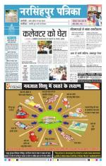 14-09-2014 - Read on ipad, iphone, smart phone and tablets.