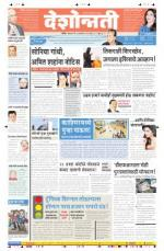 15th Sep Nanded - Read on ipad, iphone, smart phone and tablets.