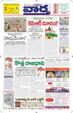 14-09-2014 Main - Read on ipad, iphone, smart phone and tablets.
