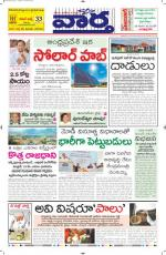 15-09-2014 Main - Read on ipad, iphone, smart phone and tablets.