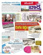 15-09-2014 - Read on ipad, iphone, smart phone and tablets.