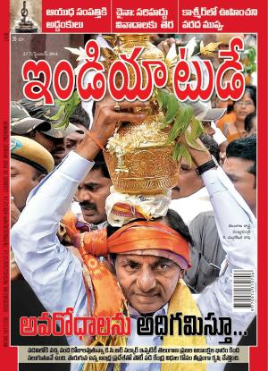 India Today Telugu-23rd September 2014 - Read on ipad, iphone, smart phone and tablets.