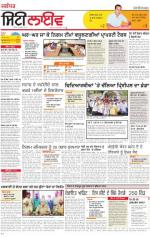Jalandhar : Punjabi jagran News : 16th September 2014 - Read on ipad, iphone, smart phone and tablets.