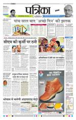 16-09-2014 - Read on ipad, iphone, smart phone and tablets.