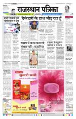 16-09-14 - Read on ipad, iphone, smart phone and tablets.