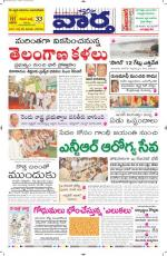 16-09-2014 Main - Read on ipad, iphone, smart phone and tablets.