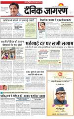 16-Sep-2014 - Read on ipad, iphone, smart phone and tablets.