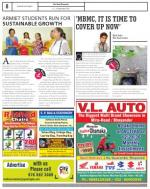 MIRA Road-BHAYANDER Vol-5 Issue - 51 Date- SEPTEMBER 17 - SEPTEMBER 23, 2014