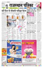 17-09-2014 - Read on ipad, iphone, smart phone and tablets.
