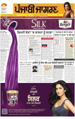 Ludhiana Dehat  : Punjabi jagran News : 17th September 2014 - Read on ipad, iphone, smart phone and tablets.