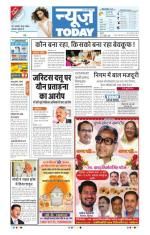 17-06-2014 - Read on ipad, iphone, smart phone and tablets.