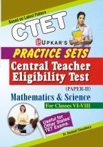 Practice Sets CTET (Paper-II) Mathematics & Science (For Classes VI-VIII)