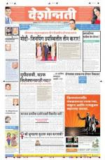 18th Sep Buldhana - Read on ipad, iphone, smart phone and tablets.
