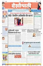 18th Sep Amravati - Read on ipad, iphone, smart phone and tablets.