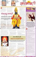 18th Sep Attmonnati - Read on ipad, iphone, smart phone and tablets.