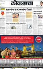 18-09-2014 - Read on ipad, iphone, smart phone and tablets.