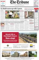 NCR_18_September_2014 - Read on ipad, iphone, smart phone and tablets.